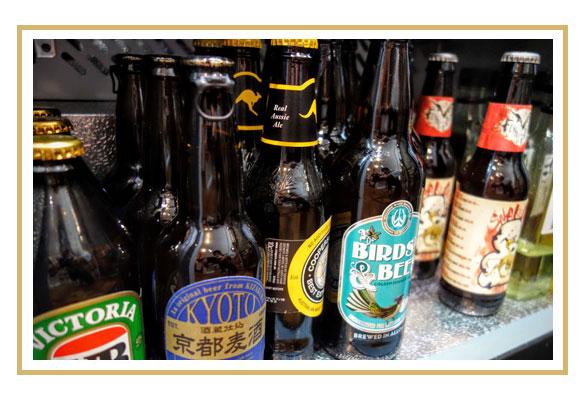 Images-vinoble-page-cave-bieres-limoges