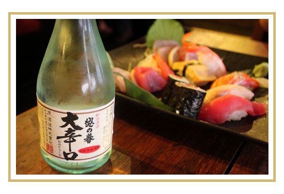 Images-vinoble-page-cave-sake-traditionnel
