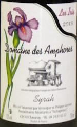 amphores-vin-etiquette