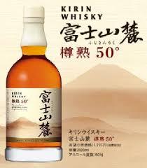 kirin-whisky-vinoble